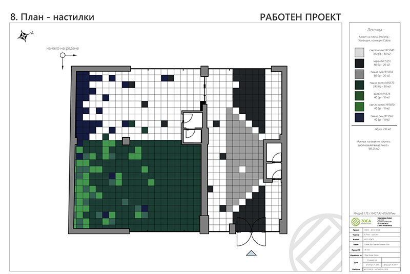 Plan showing the floor grid, colour and positioning of AECO Space's coloured carpets.